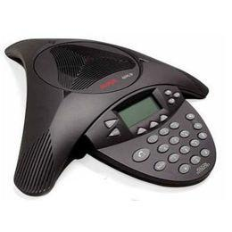 Avaya 4690IP Expandable Conference Phone