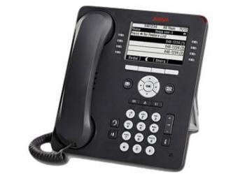 Avaya 9408 Deskphone (700508255, 700500205) New