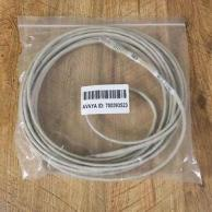 Avaya 120A CSU Cable 25ft New