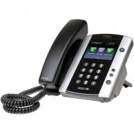 Polycom VVX 501 Gigabit IP Phone New